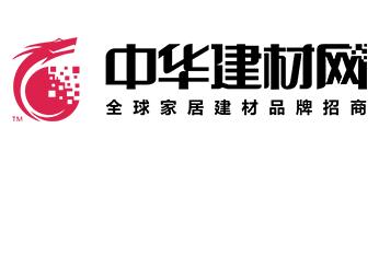 中华建材网